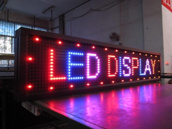 LED戶外雙色顯示屏 2