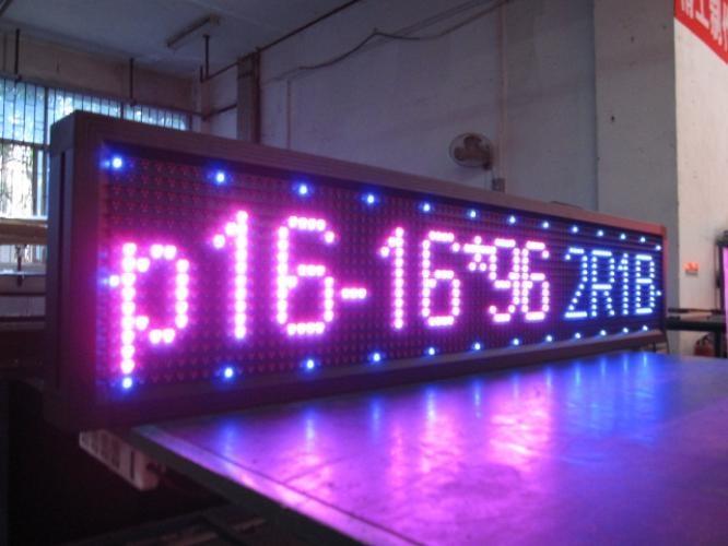LED戶外雙色顯示屏 3