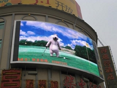 P16 LED outdoor display/