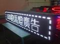 P10白光LED 顯示屏