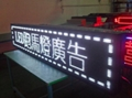 white color LED outdoor screen/WiFi led