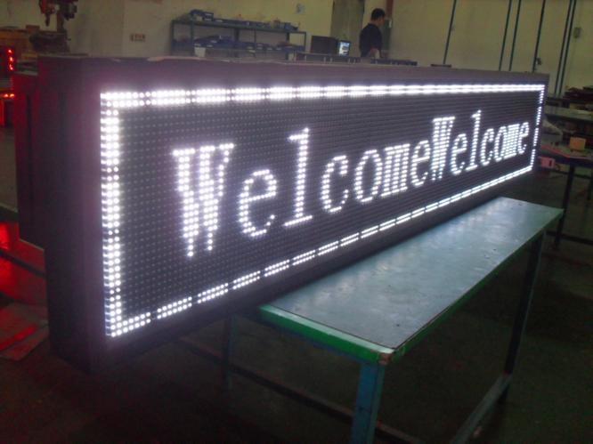 P10白光LED 顯示屏 2