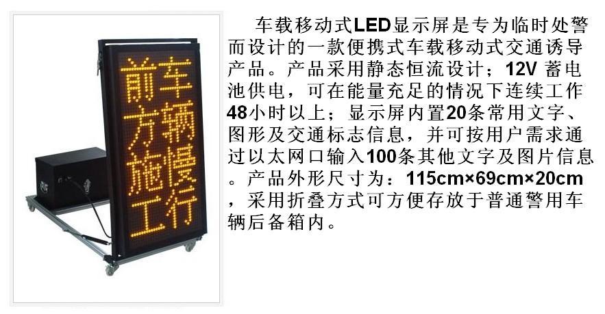 LED 工程屏 3
