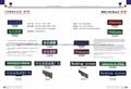 SMD LED display/LED moving board/SMD led