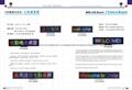 RGB-LED台式屏