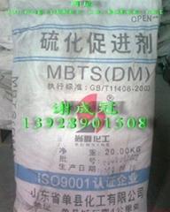硫化促進劑MBTS(DM)