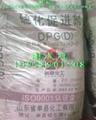 硫化促進劑DPG(D)