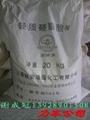輕質硬質酸鋅