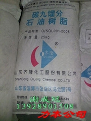 碳九餾分石油樹脂