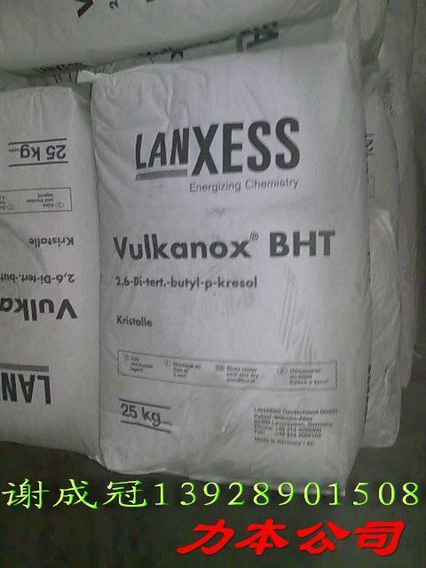 進口防老劑BHT264 1