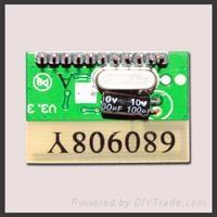 2.4G无线模块WMCC2500D