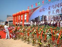 yiwu Inspecting factory Translator