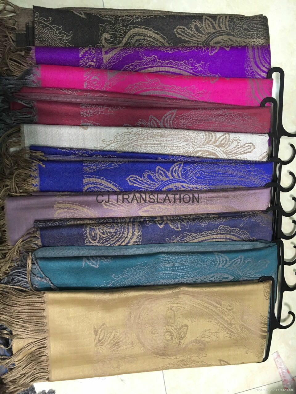 hotsale  scarf buying agents 7