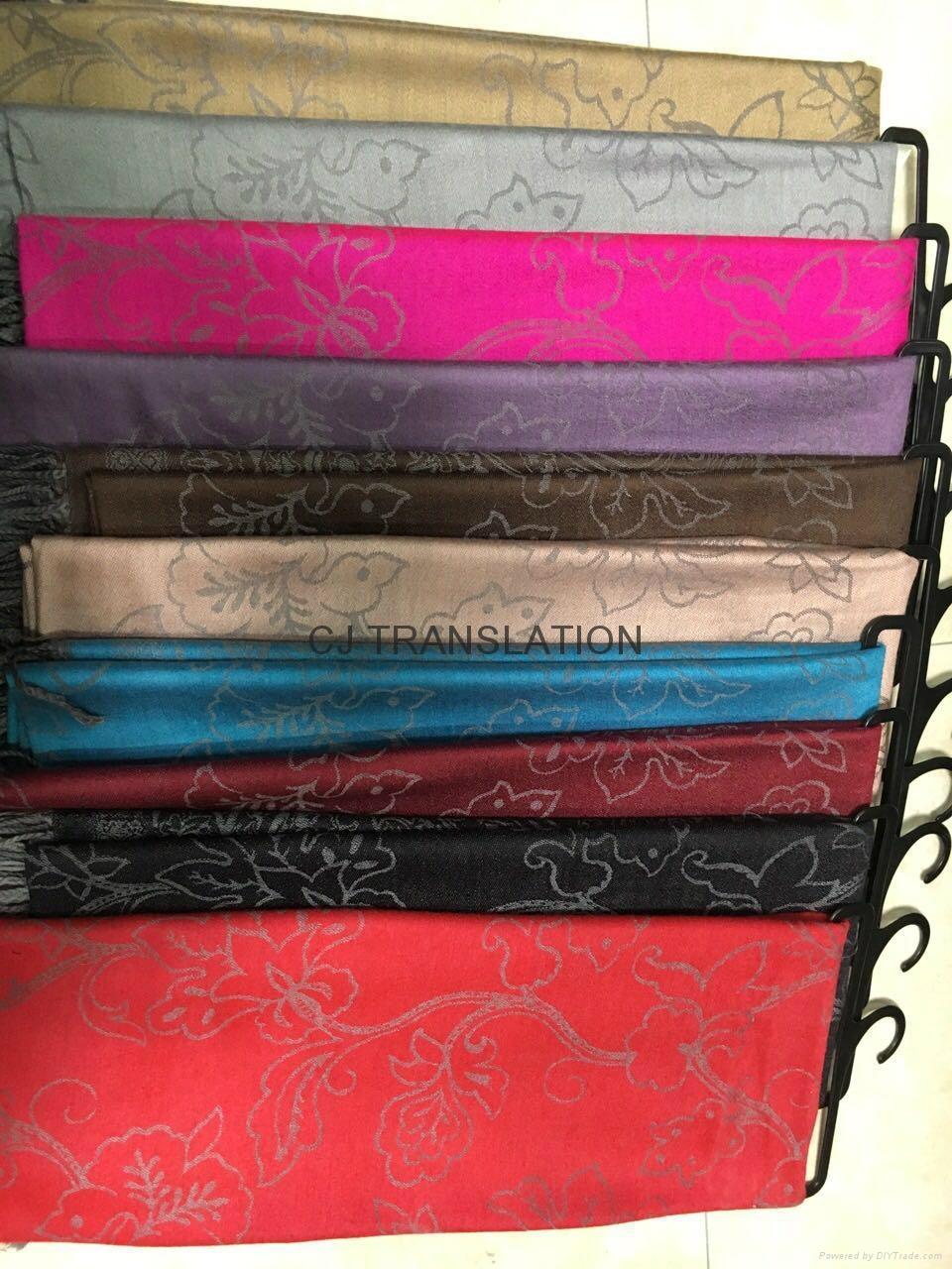 hotsale  scarf buying agents 10