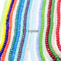 Jewelry beads wholesale