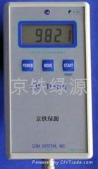 COM-3010PRO負離子檢測儀
