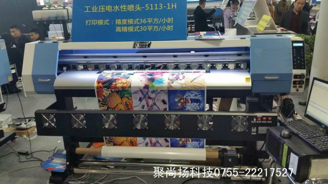 快圖神箭-F10系列高速寫真機 2