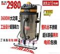 凯乐GS-3078P工业吸尘器