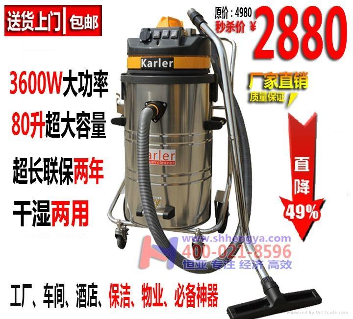 凯乐GS-2078B 工业吸尘器  1