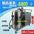 380V工业吸尘器大功率