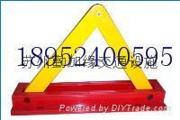 蘇州三角形車位鎖