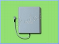 Wall mount outdoor antenna