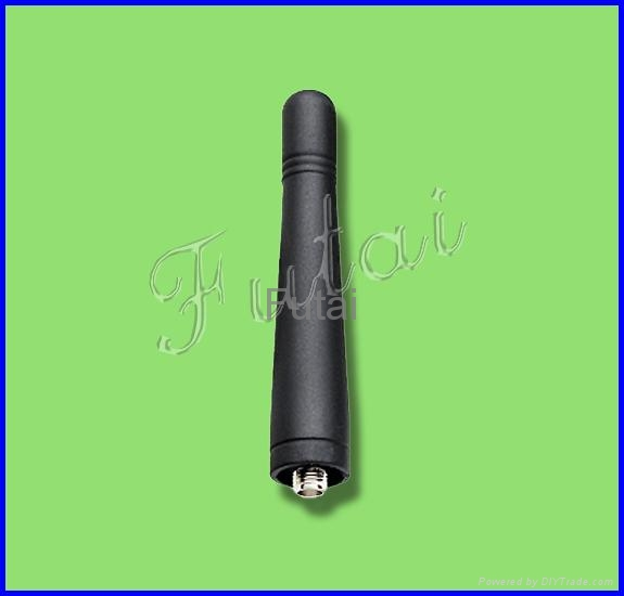 3G Mobile Phone Antenna with SMA Connector 1