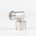 Factory N Female to N Male Adapter