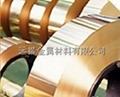 進口磷銅帶 3