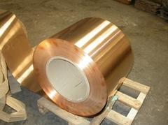 C17460進口鈹銅帶