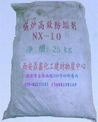 西安锅炉防垢剂