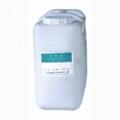 西安液体阻燃剂  1