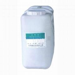 西安液體阻燃劑