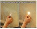 西安液体阻燃剂  5