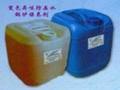 西安鍋爐防盜水變色臭味劑 1