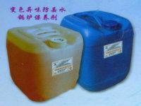 西安锅炉防盗水变色臭味剂
