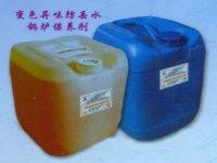 西安供暖鍋爐防丟水劑