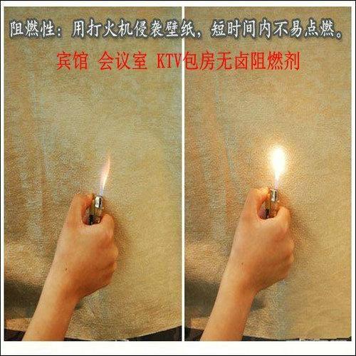 咸阳宾馆地毯阻燃剂 3
