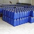 西安鍋爐防盜水變色臭味劑 2