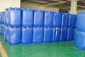 西安鍋爐防盜水變色臭味劑 3