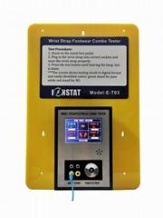 CE认证门禁适用防静电人体综合测试仪