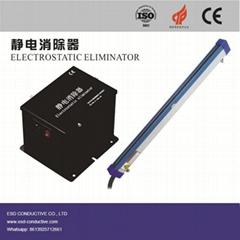 CD-106B 防爆离子静电棒
