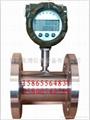 测汽油柴油专用流量计