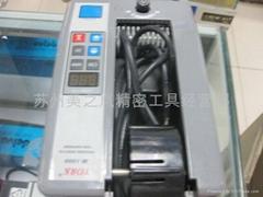 胶带切割机z-cut-2