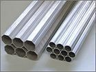 氧化鋁管6063-T5