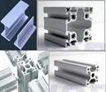 各种型材铝合金精密加工 1