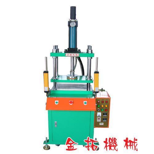 油壓熱壓機 1