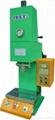 台式油压机