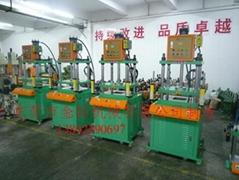 四柱三板型油压机