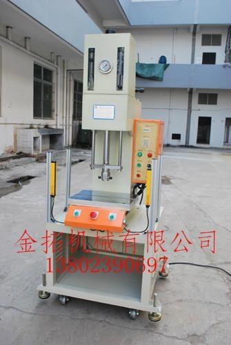 油壓沖壓機 1